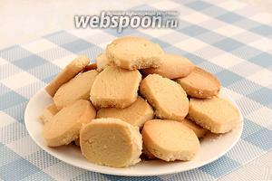 Без заморочек и редких продуктов, нежнейшее печенье готово. Не смотря на то, что оно очень калорийное, остановиться просто невозможно. Но мы калории не считаем!:-)) Приятного чаепития!
