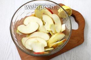 Дольки яблок сбрызгиваем лимонным соком.