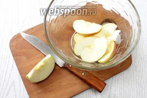 Яблоки очищаем от сердцевины, нарезаем тонкими дольками.