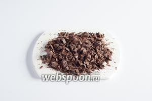Если вы используете плиточный шоколад, а не измельчённый, то его нужно порубить. Не мельчите, не пытайтесь настругать стружку — но и огромных кусков тоже быть не должно. Орехи и цукаты, если они ещё не рубленные, рубятся по тому же принципу.
