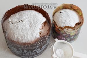 Остудим в бумаге. Обсыпаем очень обильно сахарной пудрой с ванилью. Сервируем. Светлых праздников Вам!