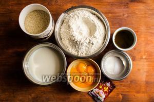 Для приготовления этого рецепта вам потребуется мука, тёплое молоко, желтки, кунжут, оливковое масло или размягчённое сливочное масло, сухие дрожжи и сахар.