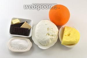Для работы нам понадобится творог, сливочное масло, чёрный шоколад, белый шоколад, сахар, ванильный сахар, апельсин.