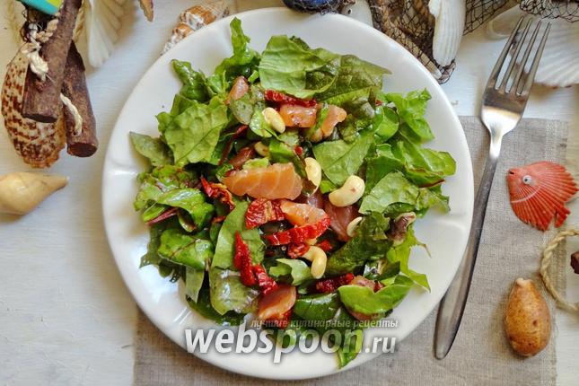 Фото Салат с вялеными помидорами и орехами кешью