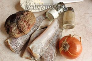 Для приготовления нототении много специй не надо брать. Самый минимум — соль, перец. Муку для панировки рыбы. Для свёклы — лук, соль, сахар, уксус. Растительное масло для жарки.