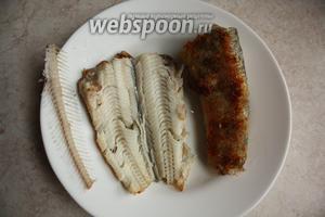 После такой быстрой прожарки очень хорошо удаляются кости, что нужно и сделать. Сама рыба сохраняет форму, не крошиться.