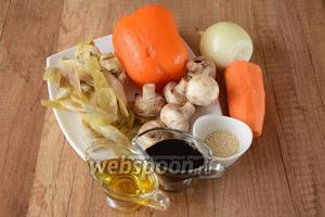 Для приготовления необходим лук репчатый, морковь, перец болгарский, шампиньоны, турша, соевый соус, масло подсолнечное рафинированное, соль, кунжут, перец чёрный молотый.