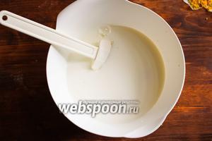 В другой миске смешайте яйца, молоко, мёд и оливковое масло.