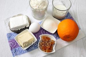 Для приготовления нам понадобятся молоко, сахар, дрожжи, мука пшеничная, творог, яйца куриные, масло сливочное, цукаты, соль, ванилин, апельсин, ликёр, сахарная пудра и кондитерская посыпка.
