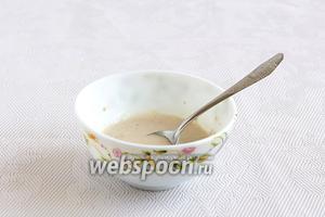 Сухие дрожжи развести кипячёной водой (40 мл), добавить 1 чайную ложку сахара, размешать и оставить на 10 минут подняться шапочкой.