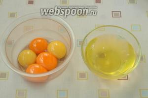 Разделить яйца на желтки и белки.