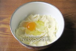 По 1 добавляем 3 яйца. Каждый раз хорошо взбивая.
