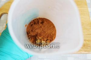 Всё уложить в чашу блендера, добавить воды и измельчить в кашицу.