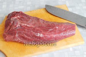 Мясо промыть, обрезать тонкий кончик — он просто станет «деревянным».