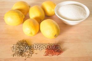 Нам понадобятся лимоны, сахарный песок, шафран, семена укропа (можно кинзы или базилика), вода.