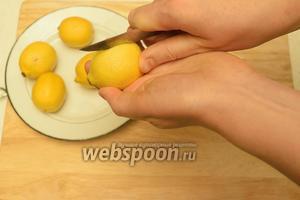 Для начала снимем цедру лимона. Сделаем несколько надрезов на цедре.