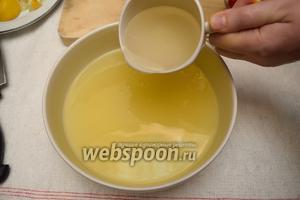 Разведите сахар в тёплой воде и влейте в тот же лимонный настой.