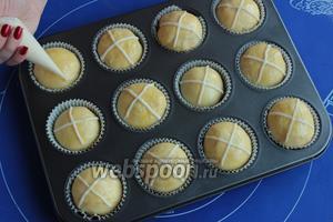 Нарисовать на булочках крестик и в духовку на 15-30 минут, при 180°С.