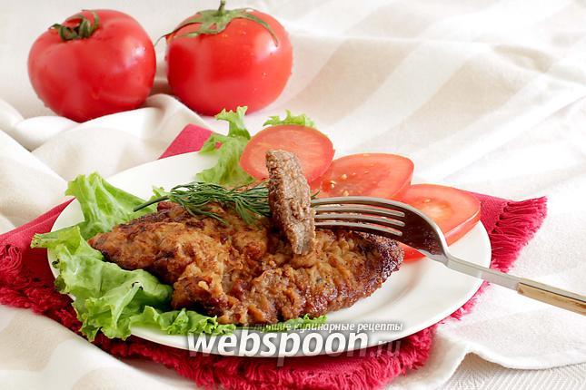 Фото Отбивные из говядины в соево-луковом маринаде