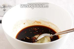 Смешать все ингредиенты для соуса, добавив луковую кашицу. Перец добавлять по вкусу и желанию, но с остринкой вкуснее.