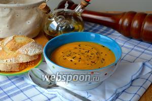 Морковный суп-пюре с белой фасолью