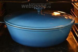 Накройте крышкой и поставьте в разогретую духовку на 2,5 часа, до готовности мяса... Оно должно начать отходить от косточек.