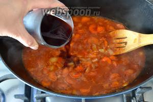Следом добавить вино, консервированные помидоры и говяжий бульон.