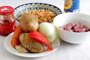 Для приготовления жаркого из говядины и гороха нут возьмём отварной горох (нужно  заранее, на ночь его замочить с солью и содой, промыть несколько раз и отварить до готовности), говяжье мясо, картофель, лук, морковь, сладкий перец, томатную пасту, подсолнечное масло и любимые специи.