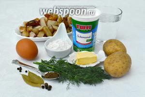 Возьмём грибы, лучше всего подойдут лесные (у меня — белые замороженные, можно использовать сухие, предварительно замоченные в тёплой воде на 2-3 часа), картофель мучнистых сортов, хорошо разваривающийся, сметана (жирность принципиального значения не имеет, главное, чтобы она имела кисловатый вкус), сливочное масло, муку, яйца, соль, укроп и специи, уксус (на фото не поместился).