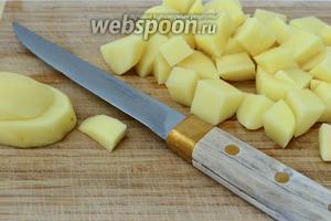 Тем временем очистить картофель и нарезать его кубиками.