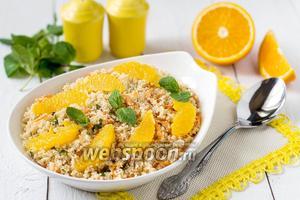 Салат из кус-куса с морковью и мятой