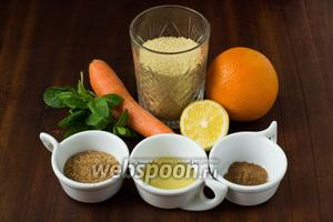 Для приготовления салата нам понадобится кус-кус, морковь, апельсин, мята, лимонный сок, коричневый сахар, кунжутное масло (можно оливковое или любое другое), корица, соль, перец.