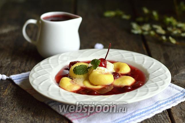 Фото Картофельно-творожные клёцки в вишнёвом киселе