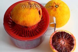 Выжимаем сок из апельсинов. Должно получиться не менее 350-400 мл.