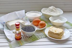 Приготовим все ингредиенты: масло должно быть мягким, творог, яйца комнатной температуры.