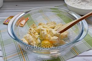 Начнём с приготовления основы для пирога. Растереть мягкое сливочное масло с сахаром и яйцом.