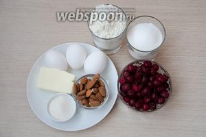 Основными ингредиентами для приготовления вишнёвого пирога будут яйца, сливочное масло, сахар обычный и ванильный, разрыхлитель, мука, вишня (у меня была замороженная) и сырой миндаль.