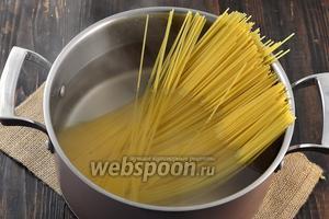 Параллельно отвариваем спагетти до готовности.