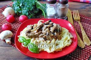 Бефстроганов из говяжьей печени с грибами