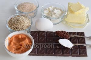 Подготовим ингредиенты: яйца (белки), тёмный шоколад не менее 46% жирности, лесной орех в крошке, тростниковый сахар, масло сливочное,  апельсиновый курд , какао порошок (для выпечки, который не надо предварительно заваривать) и сахарную пудру.