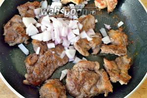 Пожарили мясо с двух сторон и теперь добавим нашинкованный лук.