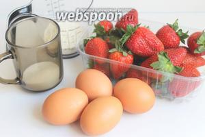 Итак, нам понадобятся такие продукты: клубника свежая, яйца, сахар, мука, желатин.