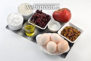 Для работы нам понадобятся яйца, сахар, соль, мука, разрыхлитель, подсолнечное масло изюм, яблоки, консервированная вишня.