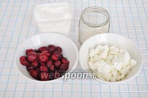 Приготовим крем. Для этого потребуется творог жирный, сметана жирностью 20%, сахар и замороженная вишня.