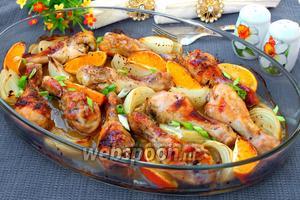 Запечённая курица с апельсинами и луком