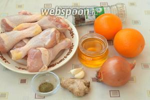 Для приготовления блюда подготовить продукты по списку: куриные голени, апельсины, лук, чеснок, мёд, прованские травы, перец, соль и свежий корень имбиря.