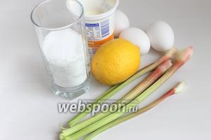 Итак, нам понадобится сахар, сахарная пудра, ревень, белки, крахмал, сок лимона, сливки.