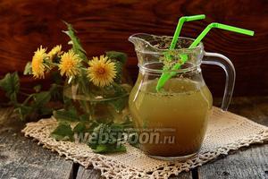 Лимонад из одуванчиков