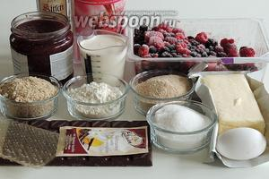 Подготовим ингредиенты: муку, чёрный шоколад (не менее 70% какао), сливки, тростниковый и ванильный сахар, желатин, яйца, кирш, гранатовый (можно заменить на ягодный) сироп, масло, миндаль, замороженные ягоды, конфитюр лесные ягоды или малина.