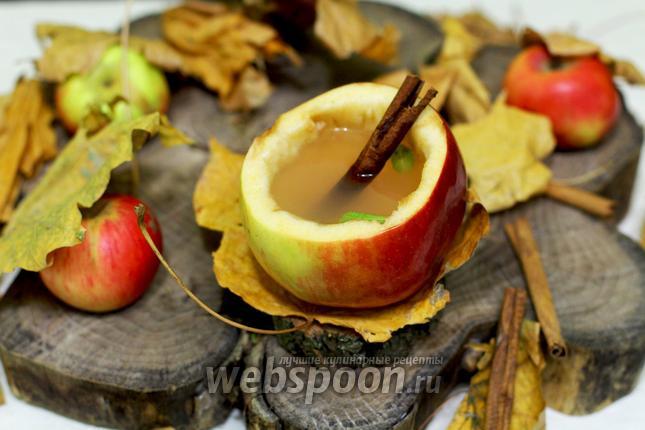 Фото Пряный яблочный напиток